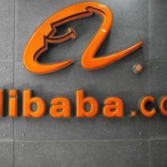 Alibaba.com : le grand magasin en ligne des professionnels